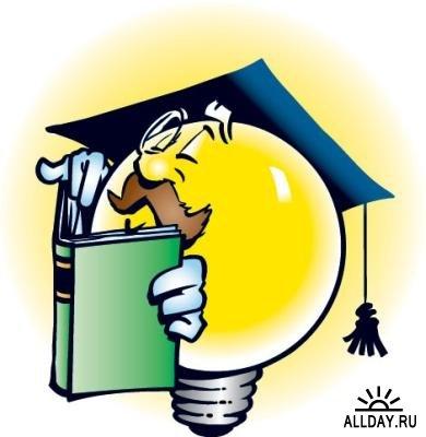 Педагогика наука о воспитании обучении и образовании человека  Метод поощрения