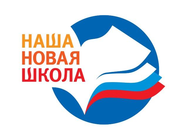 """официальный сайт Комаровской школы - """"Наша новая школа"""""""